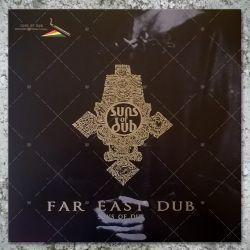 The Suns Of Dub - Far East Dub