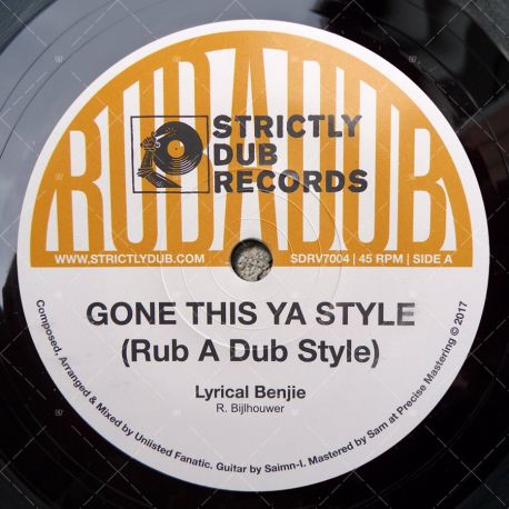 Lyrical Benjie - Gone This Ya Style