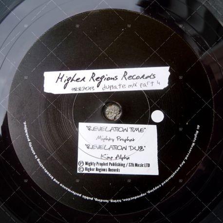 "HRR7013 - Higher Regions Records (7"")"