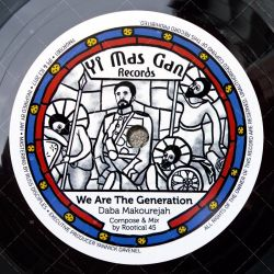 Daba Makourejah - We Are The Generation