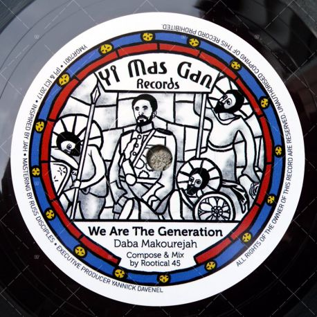 Daba Makourejah - We Are The Generation