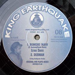 Izyah Davis - Binghi Man